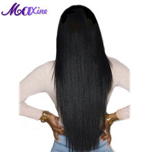 Maxine Hair Products 1 Bundle Brazilian Straight Hair 100g Thick Human Hair Weaves 1B Natural Black Non Remy Hair Extension(China)