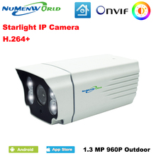 Starlight IP Camera 960P White High Efficiency LED Color Image Outdoor Full Color Plus Lighting CCTV security camera(China)