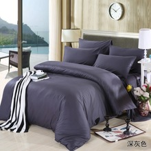New Dark grey theme high quality home bedding set, 2 pillow case, 1 bed sheet and 1 duvet cover bed cover