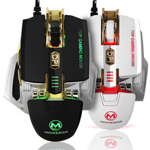 High-end 4000DPI wired gaming mouse Macro Definition LED usb mouse with memory function weight increasing Mechanical Metal Mouse