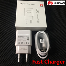 Original Huawei Quick Fast Charger,9V/2A QC 2.0 Quick Charge Usb Wall Adapter For Huawei P9 Plus P8 lite Honor 8 V8 Mate 7 8