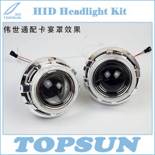 GZTOPHID Car Styling LHD/ RHD Retrofit 3 inch CCFL Angel Eyes Halo HID Bi-Xenon Projector Lens Headlight With Cover Kit  H1