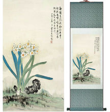 Daffodil flowers painting Chinese wash painting home decoration painting Chinese traditional art panting No.32708(China)