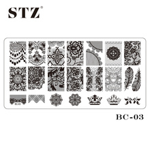 1PCS BC-03 Nail Art DIY Beauty Black Lace Flower Designs Tools Stamp Stamping Plates Manicure Templates Nail Stencils Polish