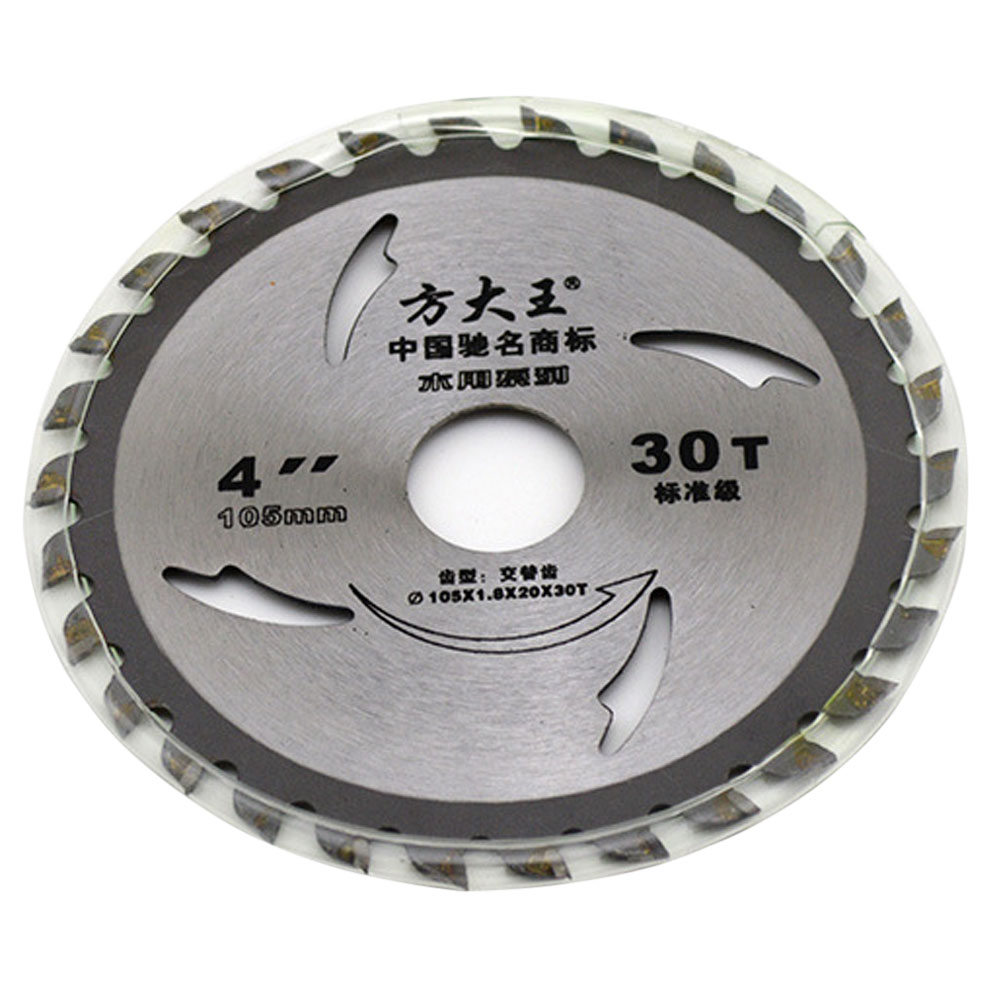 1Pc 4 Inch 30T 40T Disc Woodworking Circular Saw Blade Diamond Wood  Acrylic Metal Cutting Circular Miter Saw Cutter Tool