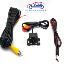 Reverse camera Car Rear View Parking Camera140 Degree Wide Waterproof   With HD 4 LED Lights For DVD Back up Camera