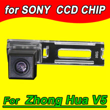For Sony CCD China Zhong Hua V5 Car rear view Camera back up reverse for GPS radio NTSC PAL(Optional) waterproof(China)