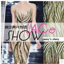 2015 new Haute couture fashion dress custom fabric cloth embroidered sequined zebra stripes specific models limited