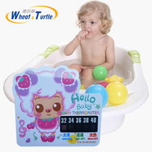 2Pcs/Lot Cartoon LCD Bath Thermometer Infant Baby Bath Water Temperature, Digital Bath Thermometer Plastic Temperature