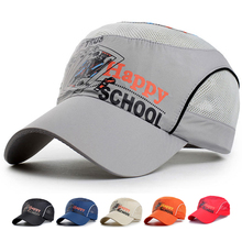 Anti-UV Snapback Baseball Cap Children Hip-Hop Caps Sport Baseball Cap Kids Girl Boy Summer Hats Adjustable Size 53-57cm