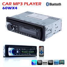 New 12V Bluetooth Car Stereo FM Radio MP3 Audio Player  Charger USB/SD/AUX Car Electronics Subwoofer In-Dash 1 DIN