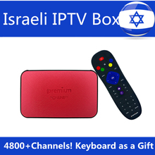 Israel IPTV Box Hebrew Europe IPTV TV online Streaming IPTV Smart tv box 4800+VOD Channels Eternally Channels Better Than Mag254(China)