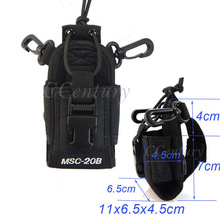 2pcs MSC-20B Portable Radio Case for Baofeng CB Radio UV-5R UV-5RE Plus UV-5RA Plus Yaesu Vextex Icom CB Transceiver TYT TH-F8(China)