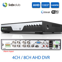CCTV AHD DVR 4/8Channel HDMI 1080P DVR NVR Recorder system support 1080P NVR ip camera USB 3G WIFI Alarm P2P, Phone APP View