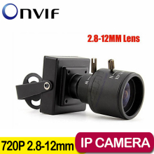 mini ip camera 1.0MP ONVIF HD 720P H.264 P2P Mobile Phone Surveillance CCTV IP Camera 2.8-12mm manual varifocal zoom lens