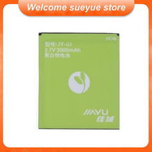 In Stock 100% 3000Mah Battery For Jiayu G3 G3S G3C G3T SmartPhone Replacement Battery
