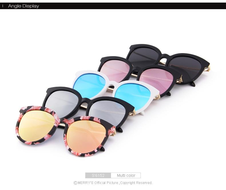 نظارات شمسية للسيدات بحماية كاملة من اشعة الشمس موضة 2018 6