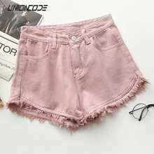 Ripped frayed Edge denim shorts women high waist short jeans feminino pockets black white shorts jeans 2017 summer short femme(China)