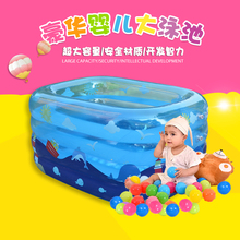 Sunshine luxury baby inflatable swimming pool for babies/Multi-layer swimming pool for infant child/bathing pool thickening