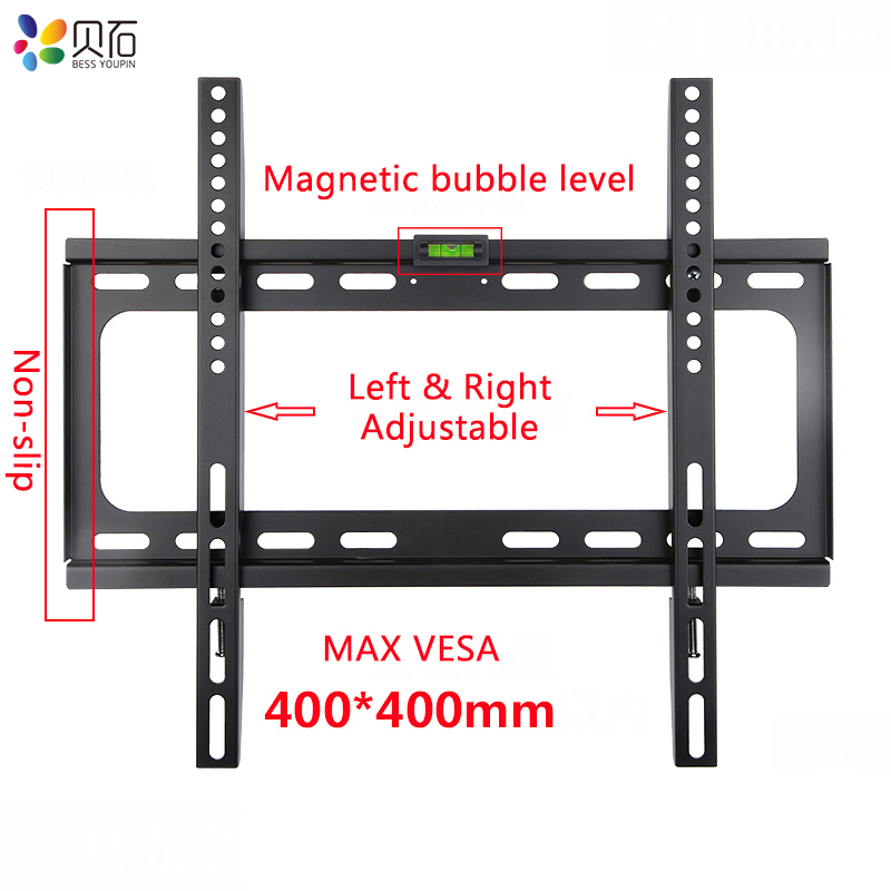 Universal TV Wall Mount Bracket for Most 26-55 Inch LED Plasma TV Mount up to VESA 400x400mm and 110 LBS Loading Capacity title=
