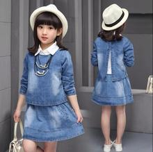 Spring and Autumn new children's clothing girls fashion casual denim skirt two-piece suit big virgin child Foreign Direct