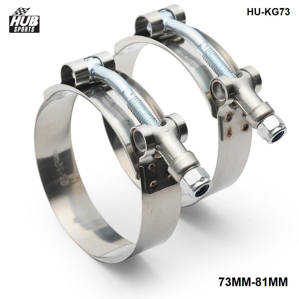 "2.75""  INCH (73MM-81MM) SILICONE TURBO HOSE COUPLER T BOLT SUPER CLAMP KIT HU-KG73"