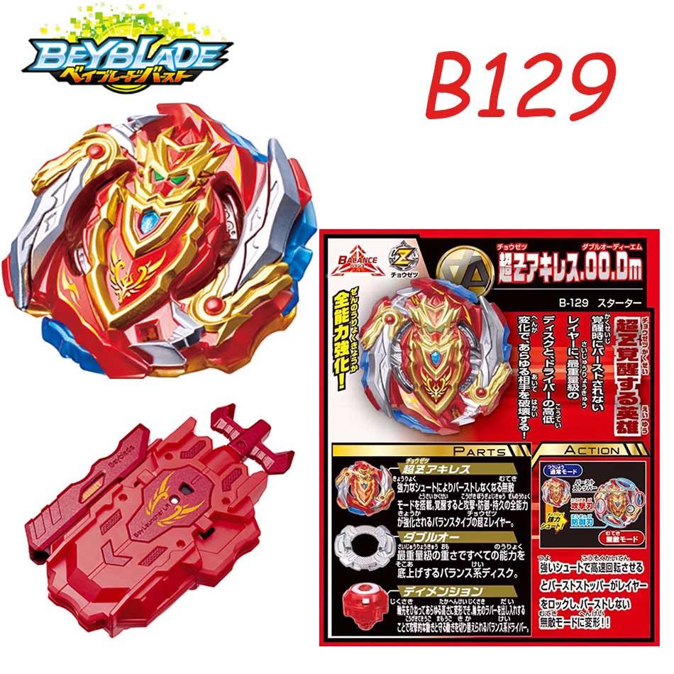 Takara Tomy Beyblade Burst B128 /& B127 /& B124 /& B123 /& B-00 Cho-Z Personalizado Set