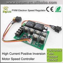 FREE SHIPPING DC10-50V PWM Electron Speed Regulator with Positive Inversion Function Switch 40A DC Brush Motor Controller(China)