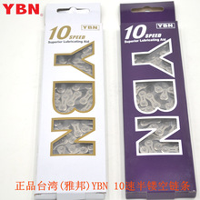 Buy YBN S10s Bicycle Chain 10 Speeds Road Bike Chains MTB Mountain Bike Chain Sliver SHIMANO SRAM 30speeds Bicycle Chains for $26.10 in AliExpress store