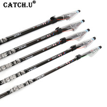 2.7m 3.6M 4.5M 5.4M 3.0M 6.3M Spinning Fishing Rod M Power Telescopic Rock Fishing Rod Carp Feeder Rod Surf Spinning Rod Lure