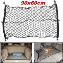 90 x 60cm Universal Black Car SUV Rear Trunk Net Stretch Mesh Luggage Cargo Storage Polypropylene Stretch Mesh