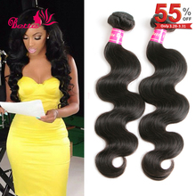 7A Brazilian Virgin Hair Body Wave 4 Bundle Deals Brazilian Body Wave Human Hair Body Wave Brazilian Hair Brazillian Virgin Hair