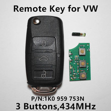 (1K0 959 753 N) Remote Key for VW Volkswagen Golf Passat Tiguan Polo Jetta Beetle Scirocco EOS Touran Car 1K0959753N 1KO