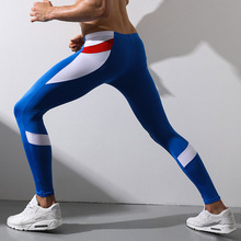 New Mem's Long Johns Fashion Sexy Polyester Underwear Winter Warm undershirts Patchwork Pants SUPERBODY 170802(China)