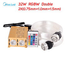 32W LED Fiber optic light engine,24key RF Double Head light Engine+ 2x(0.75mm*150pcs+1.0mm*35pcs+1.5mm*15pcs)+crystal,RGBW