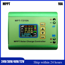 New Arrive Auto 10A,24V 36V 48V 60V 72V DC-DC Boost control circuit MPPT Solar Charge controller for Solar Road Light