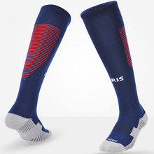 Men Boys Kids Breathable Compression Socks Athletic Running Socks Thickened Towel Base Boost Stamina football socks soccer socks