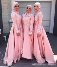 Blush Pink 2017 Cheap Muslim Bridesmaid Dresses Long Sleeves Lace Applique Formal Wedding Party Gowns Maid Of Honor Dress B74