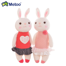 Original METOO Tiramisu rabbit dolls plush kids toys 8 style,35cm Bunny Stuffed Animal Lamy Rabbit Toy gifts with Gift Box