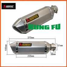 Modified yoshimura Motorcycle Exhaust Pipe Muffler akrapovic Exhaust escape moto 250CC 300CC 250CC 600CC BS600