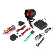 NEW Universal 1-Way Car Alarm Vehicle System Protection Security System Keyless Entry Siren + 2 Remote Control Burglar hot sale