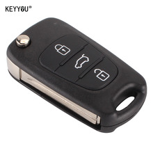 KEYYOU 10pcs/lot New Car Key Shell Replacement 3 Buttons Flip Remote Key Case Blank Cover For Kia K2 K5(China)