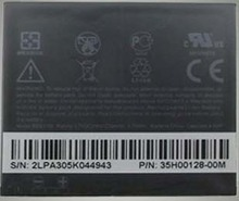 BB81100 Battery for HTC Touch HD2 T8585 T8588  LEO   1230mAh
