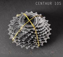 Campagnolo Centaur 10S Cassette 10S road bicycle bike freewheel(China)