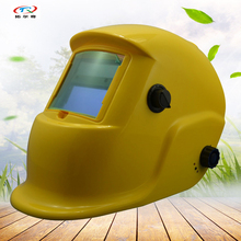 solar Battery Welding Helmet tig pro Auto Darkening Manufacturer welding mask China Yellow Solar Grinding Adjust HP05(2200DE)(China)