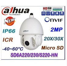 DAHUA 2MP 30X Network IR PTZ Dome camera Waterproof Outdoor PTZ Camera SD6A230-HN,free DHL shipping