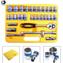 32pcs/set 1/2 Inch Automobile Motorcycle Car Repair Tool Box Precision Socket Wrench Set Ratchet Torque Wrench Combo Kit(China)