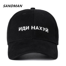 SANDMAN High Quality Brand Russian Letter Snapback Cap 100% Cotton Baseball Cap For Adult Men Women Hip Hop Dad Hat Bone Garros