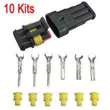 10 Kits Car 3 Pin Way Sealed Waterproof Electrical Wire Auto Connector Plug Set For Car With Registered(China)