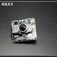 HD Pinhole 3.7mm Lens 1920*1080P IP Camera Module Board IRCUT CMOS CCTV IP camera+ HD IR-CUT with nvsip application